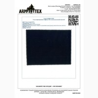 Ткань Таффета 190Т Армтекс