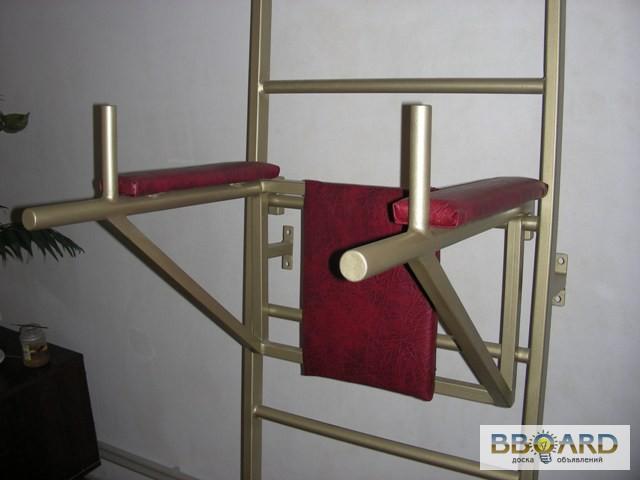 Как сделать шведскую стенку из металла 839