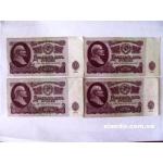 Рубли СССР бумажные- продам