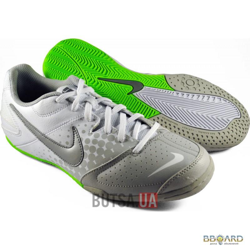 Футзалки Nike5 Elastico, Киевская обл.