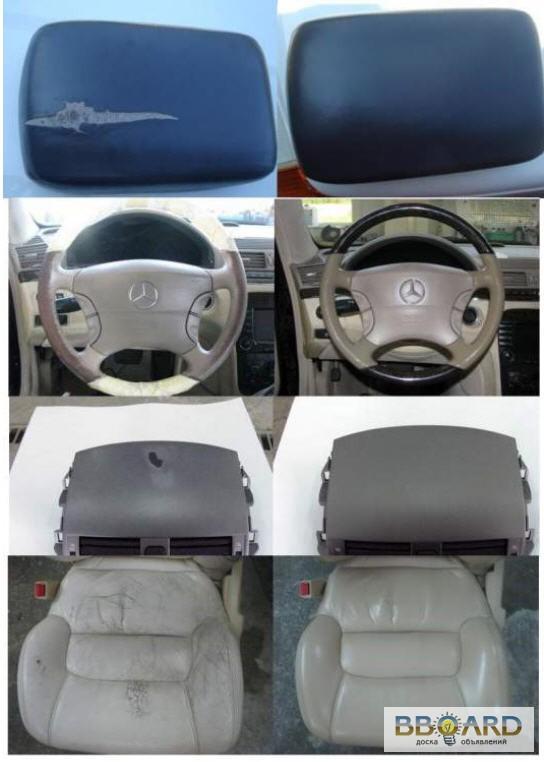 Восстановление кожаных сидений автомобиля