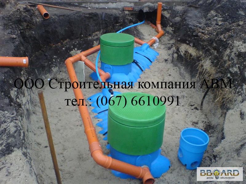 Фото к объявлению: канализации, канализация в доме, частная канализация - Bboard.Kiev
