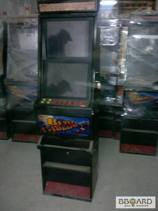 Игровые автоматы работа киеве игровые автоматы накрутка