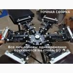 Оборудование для шелкографии. Шелкотрафаретный ручной станок АГК Дизайн Групп (AGK)