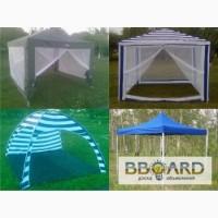 Раздвижной экспресс шатер, павильон с москитной сеткой, тент, палатка Coleman, навес.