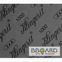 Уплотнительный асбестовый картон Клингерит