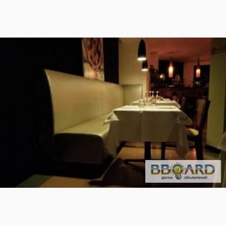 Мягкая мебель для кафе и ресторанов.