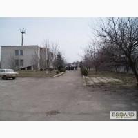 Продается производственная база Днепропетровск, продажа производственных помещений