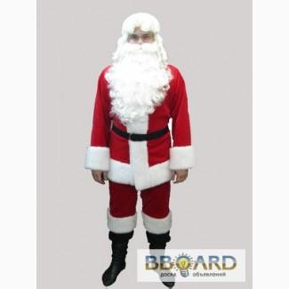Костюм Санта Клауса прокат и продажа
