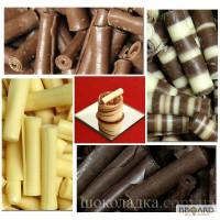 Трубочки шоколадные, из Бельгийского шоколада