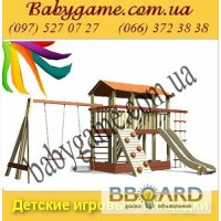 Детские игровые площадки 2014, комплексы. Зимние цены