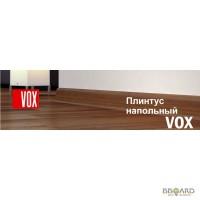 Плинтус напольный VOX и полочный плинтус в ассортименте.