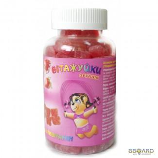 Витамины для детей «Витажуйки» Мультивитамин Органик