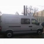 Грузопассажирское такси Киев