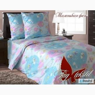 Детское постельное белье, Комплект Маленькая фея