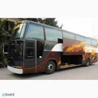 Заказ автобусов для экскурсий, туров, поездок в Карпаты, Буковель, Драгобрат, Ясени, Яремча