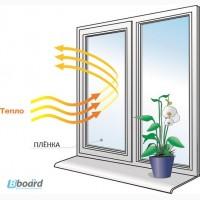 Теплоизоляция, энергосбережение, утепление