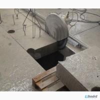Алмазная вырезка проемов демонтаж резка стен бетона сверление отверстий демонтажные работы