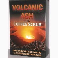 Купить Volcanic Ash - вулканическое мыло с кофейным скрабом оптом от 50 шт