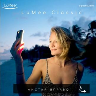 Чехол-Вспышка Lumee для идеальных фото, селфи и видео