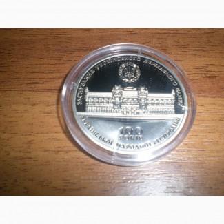 Юб.Колл.Медаль НБУ 100лет со дня основания Украинского Государственого банка УНР