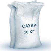 Сахар опт Днепр. Сахар мешок 50, 25 кг
