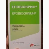 Продам Эпобиокрин раствор для инъекций 2000ме шприц 5
