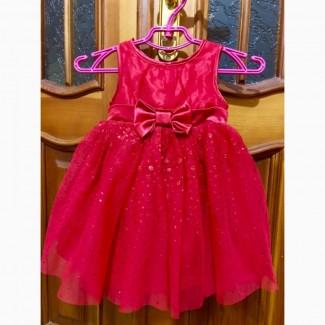 Продам нарядное пышное платье для девочки на годик