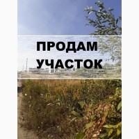 Продам участок в Киеве под застройку Соломенский р-н