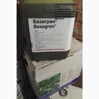 Гербицид Базагран по оптовой цене со склада