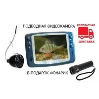 Подводная камера для рыбалки Ranger (UF 2303) RA-8801 + Фонарик