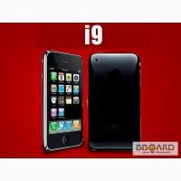 SciPhone i9+++ (внешне аналог iPhone3)(в наличии)