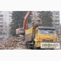 Демонтаж, снос домов
