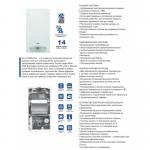 Газовый котел Baxi MainFour 24