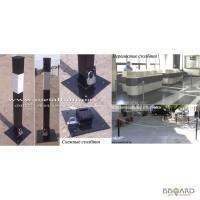 Оградительные столбики, парковочные столбики