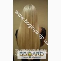 Нарастить волосы в Днепропетровске коррекция наращенного волоса Днепропетровск