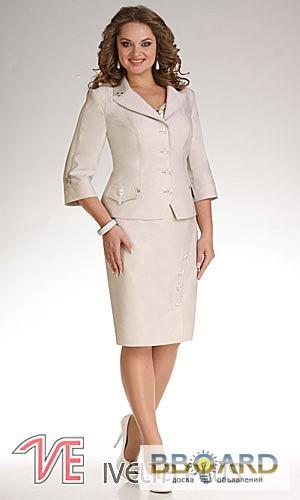 Продажа женских костюмов