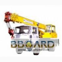 Компания предоставляет в аренду автомобильный кран КС-3577-3