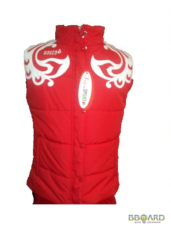 Спортивная Одежда Боско Купить