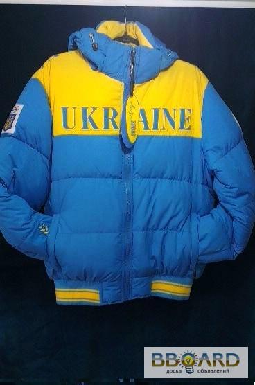 Купить Куртку Олимпийской Сборной Украины