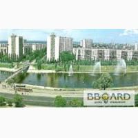 Работу или подработку в Киеве на Березняках - ищу