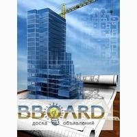 Продам строительную компанию (фирму, юридическое лицо, ООО, ЧП)