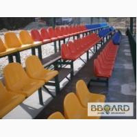 Сидение стадионное киев купить сидение для трибун.