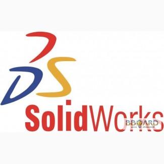 Курсы «SolidWorks». Харьков