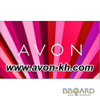 Avon регистрация онлайн в Украине, стать представителем Avon Украина