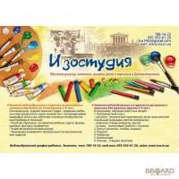 Занятия живописью, рисунком и композицией в мини-группах в изостудии Днепропетровска