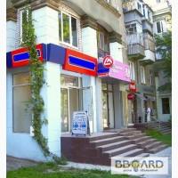 Продам помещение под магазин Днепропетровск