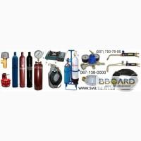 Газосварочное оборудование, баллоны, шланги, газогенераторы, вентили, редуктора, резаки