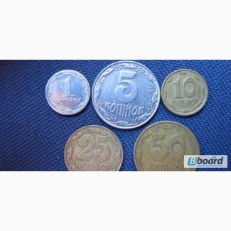 Продам монеты Украины 1992года и 1 монета 100 лет со дня рождени