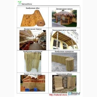 Бамбуковые обои, Бамбуковые заборы, Камышовые заборы и маты, Камыш для утепления